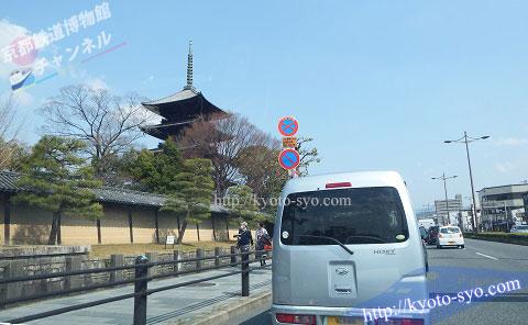 国号1号線と東寺