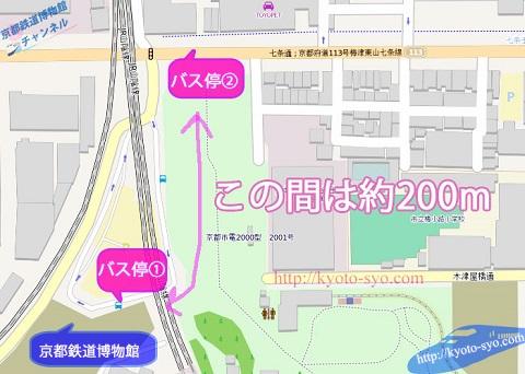 梅小路公園周辺のバス停の地図