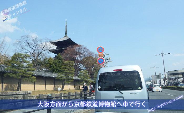 京鉄道博物館への道