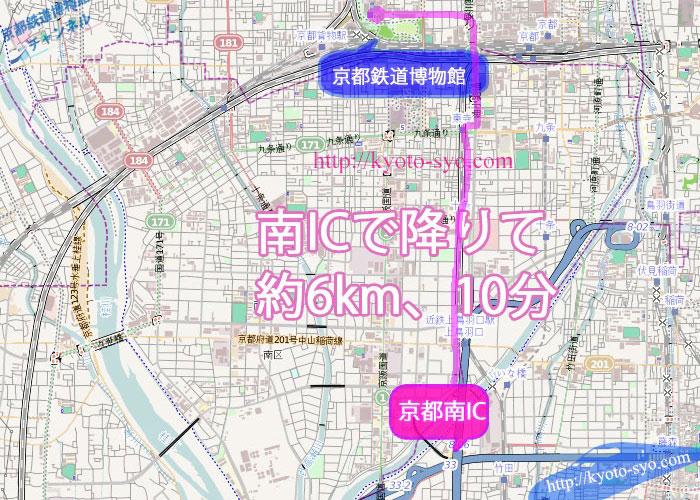 京都南ICから京都鉄道博物館までの地図
