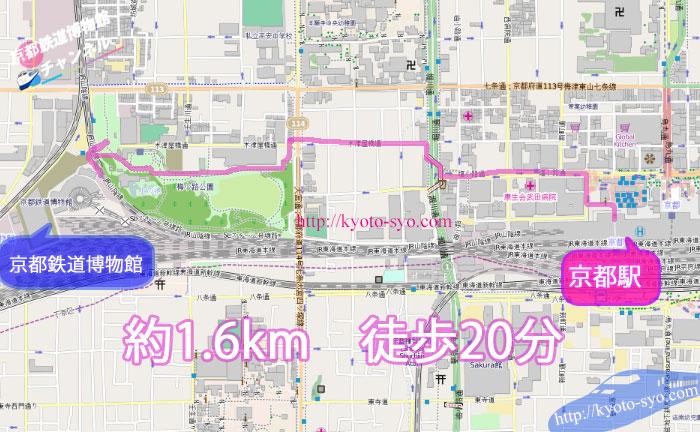 地下鉄京都駅から京都鉄道博物館への地図