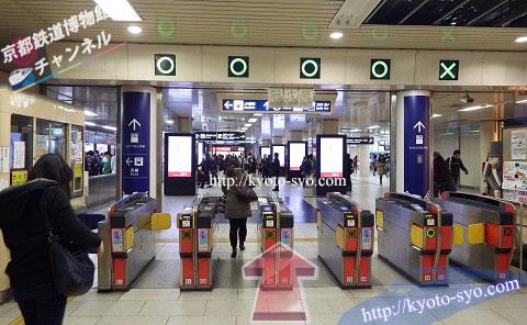 地下鉄京都駅の改札
