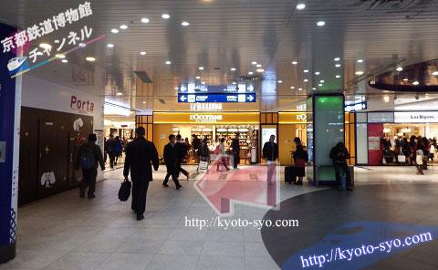 京都駅のポルタ