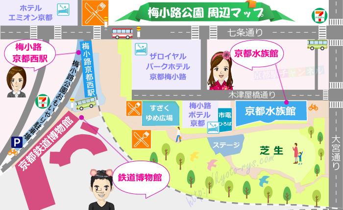 梅小路公園の周辺マップ