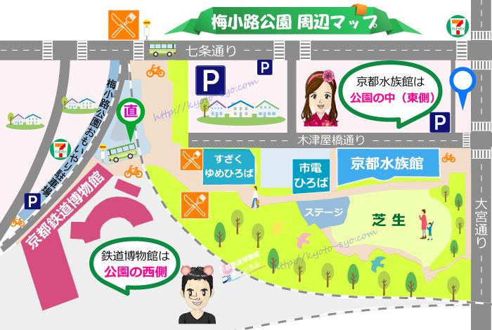 京都鉄道博物館の周辺のバス停マップ