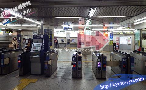 阪急大宮駅の改札口