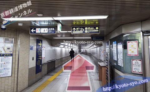 阪急大宮駅の構内