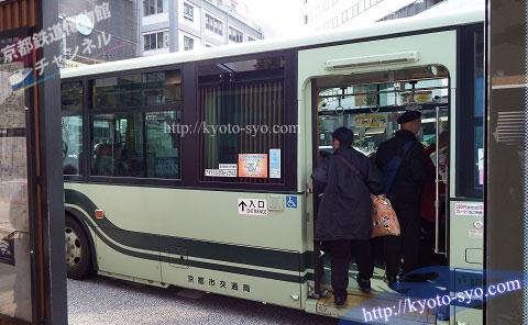 京都市の市バス