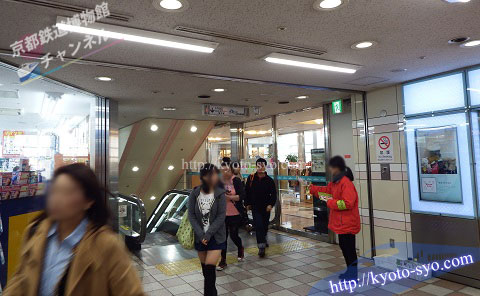 阪急桂駅の構内