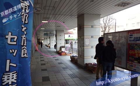 阪急桂駅のバス乗り場