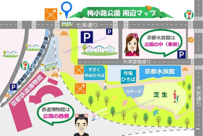 梅小路公園前の停留所マップ