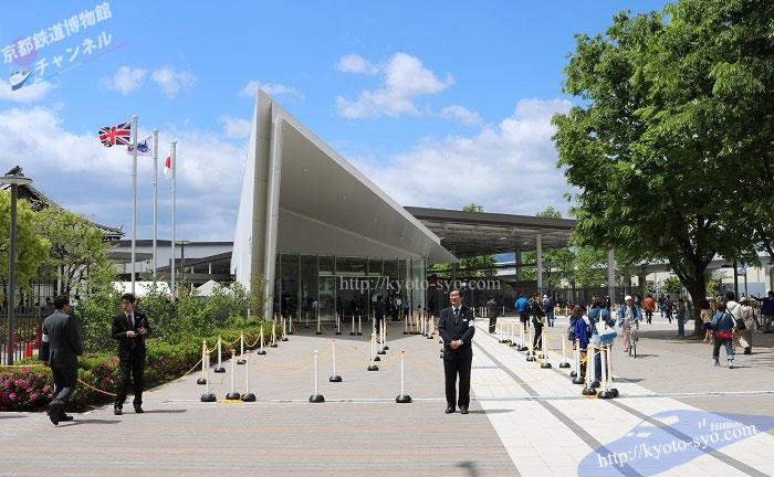 京都鉄道博物館の玄関