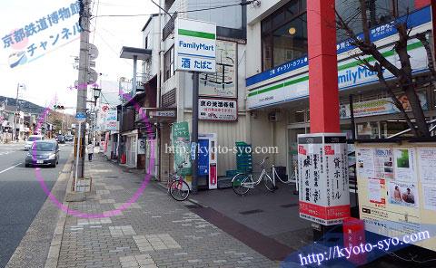 京都鉄道博物館行きのバス停