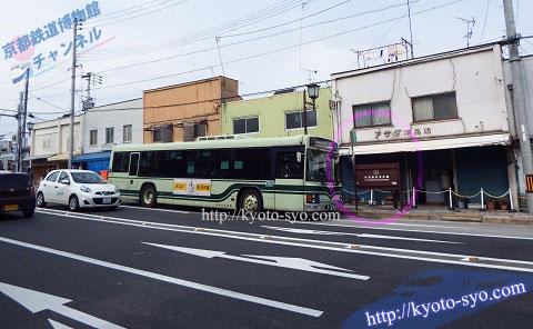 七条京阪前のバス停