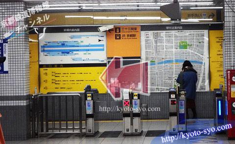 七条駅の改札