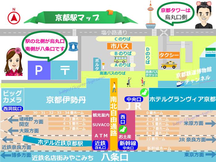 京都駅の地図