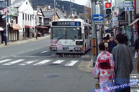 京阪七条駅のバス乗り場