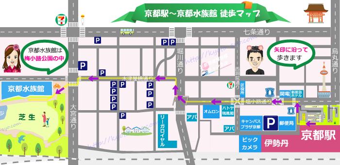 京都駅から鉄道博物館までの徒歩マップ