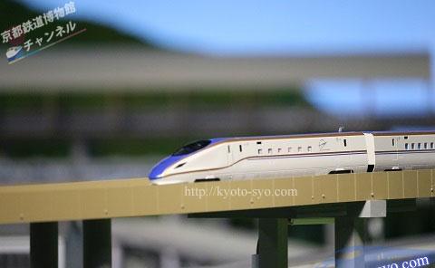 W7系新幹線の模型