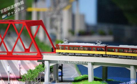 京阪電車の8000系電車の模型