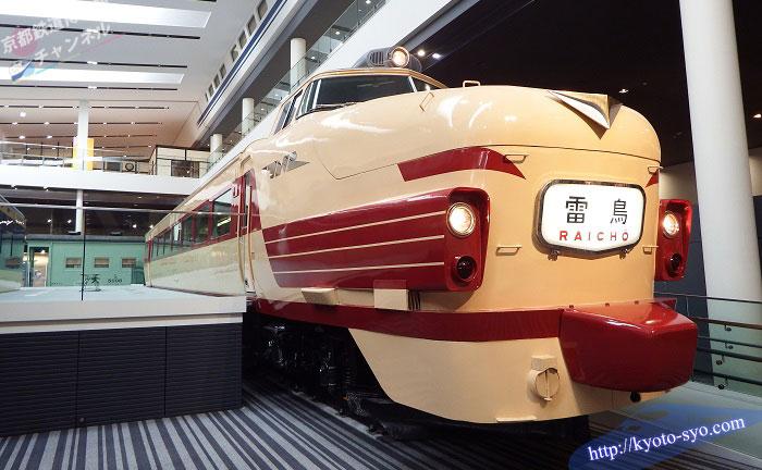 クハ489形1号車