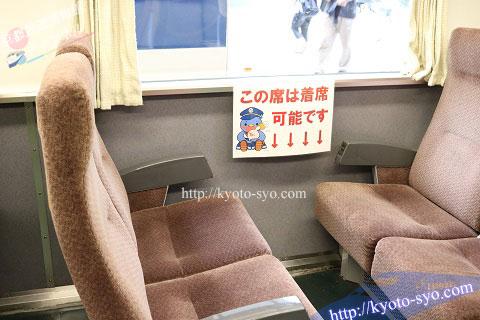 クハ489形1号車の座席