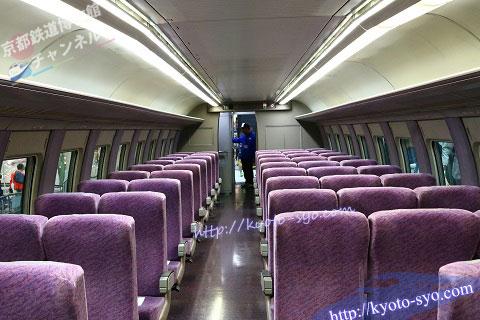 500系新幹線の客席