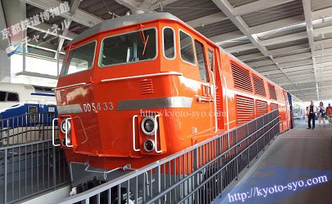 DD54形33号機