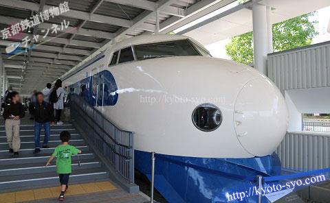0系新幹線21形