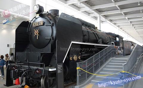 C62形26号機蒸気機関車