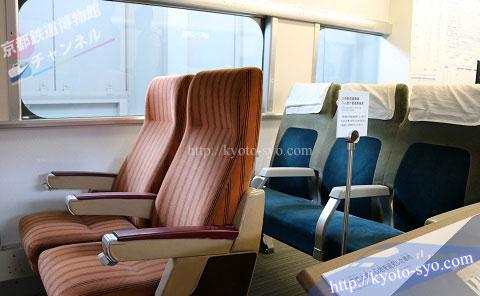0系新幹線の普通車の座席