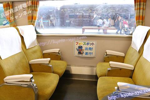 0系新幹線のグリーン車の座席
