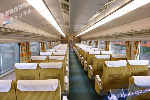 0系新幹線のグリーン車の車内