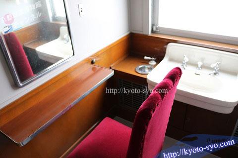 1等寝台の洗面所