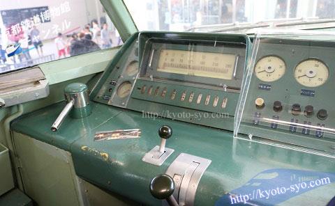 0系新幹線の運転席