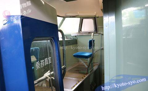 0系新幹線の運転台