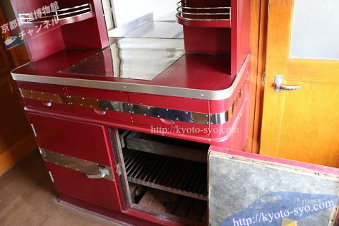 スシ28形301号車の冷蔵庫