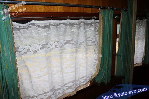 1等寝台のカーテン