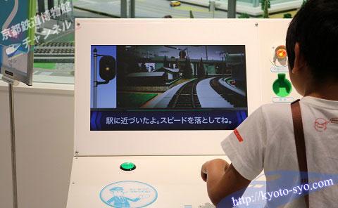 安全運転体験コーナーの画面
