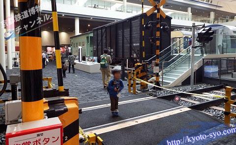 京都鉄道博物館の踏み切り