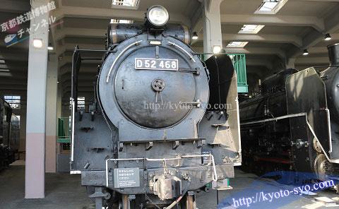 D52形468号機