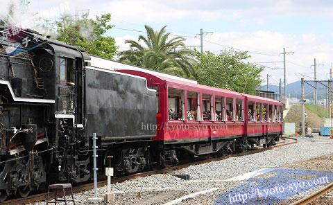 SLスチーム号の客車