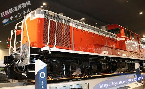 DD51形ディーゼル機関車のかさ上げ展示