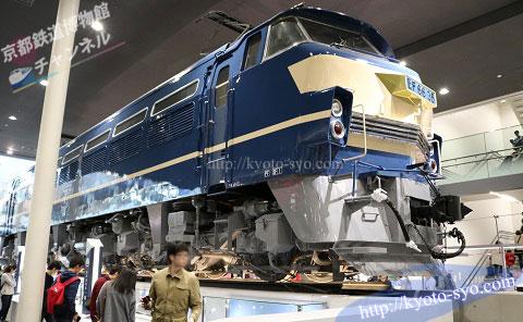 EF66形電気機関車のかさ上げ展示