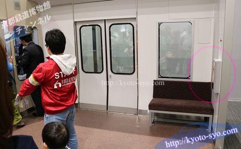 221系電車の非常ベル