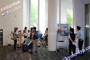 京都鉄道博物館の本館入口