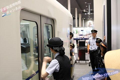 221系電車の扉の開閉体験