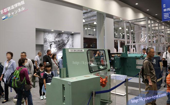 京都鉄道博物館の車掌のお仕事コーナー