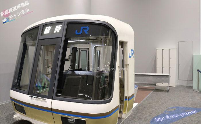 221系電車のモックアップ