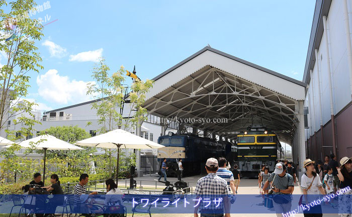 京都鉄道博物館のトワイライトプラザ